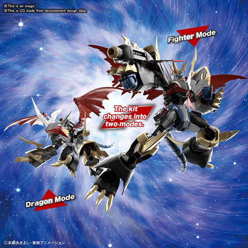 PREORDINE - Figure Rise Digimon Imperialdramon Amplified Model Kit Bandai